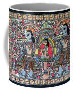 Doli Kahar 1 Coffee Mug