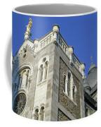 Dome On Sainte Catherine 1 Coffee Mug