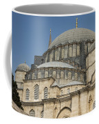 Domes Of Suleymaniye Mosque Coffee Mug