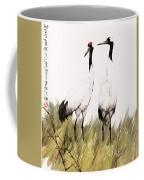Double Crane Coffee Mug