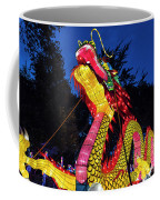 Dragan Lantern Coffee Mug