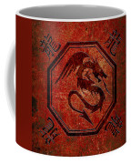 Dragon In An Octagon Frame With Chinese Dragon Characters Red Tint  Coffee Mug