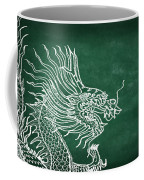 Dragon On Chalkboard Coffee Mug by Setsiri Silapasuwanchai