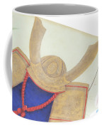 Drawing For Boys Anniversery In May In Japan, Tole And Decorativ Coffee Mug