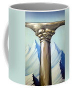 Dream Image 6 Coffee Mug