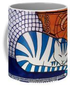 Dreaming About Coffee Mug