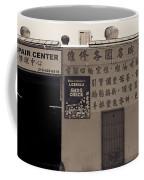 Dt Auto Repair Center Coffee Mug