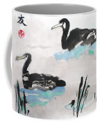 Ducks In The Willows Coffee Mug