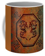 Dueling Dragons In An Octagon Frame With Chinese Dragon Characters Yellow Tint  Coffee Mug