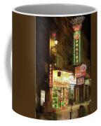 Dwp-macaostreetatnight Coffee Mug