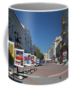 Eastern European Town Coffee Mug