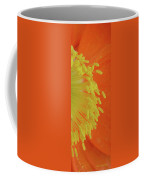 Edge Of The Sun Coffee Mug