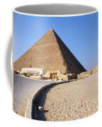 Egypt - Way To Pyramid Coffee Mug