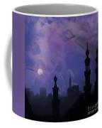 Egypt Mosque  Coffee Mug