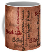 El-olam Coffee Mug