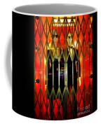 Elevator Elegance Coffee Mug