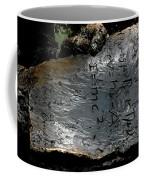 Emc2 Coffee Mug