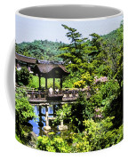 Enjoying The Garden Coffee Mug