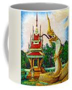 Entrance Dragon Coffee Mug