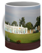 Entrance Katharinen Palace Coffee Mug