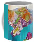 Entry To Balaklaw Coffee Mug
