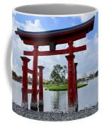 Epcot Japan Coffee Mug