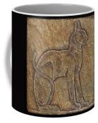 Eqyptian Cat Relief Coffee Mug