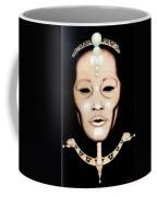 Esoteric Masque Coffee Mug