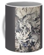 Ethereal Vertical Coffee Mug