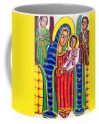 Ethiopian Mary And Jesus Coffee Mug