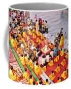 Evening Aarti - Rishikesh India Coffee Mug