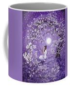 Evening Blessing Coffee Mug