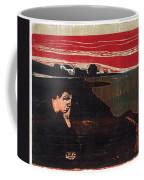 Evening. Melancholy Coffee Mug
