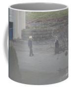 Evening Relaxation Coffee Mug