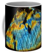 Exquisite Luminescence Coffee Mug