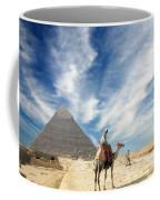 Eye On Egypt Coffee Mug