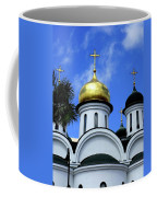 Faith In Cuba, No. 1 Coffee Mug