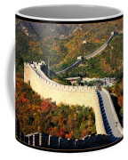 Fall Foliage At The Great Wall Coffee Mug