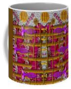 Fences Around Love In Oriental Style Coffee Mug
