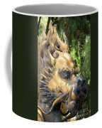 Fierce Foo Dog Face Coffee Mug