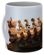 Fierce Guardians Of The Forbidden City Coffee Mug