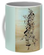 Figure And Costume Coffee Mug