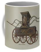 Fire Engine Pumper Coffee Mug
