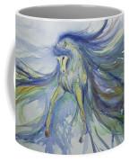 First Dance Coffee Mug