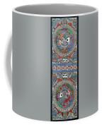 Fish 1 Coffee Mug