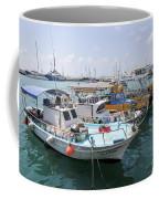 Fishing Industry In Limmasol Coffee Mug