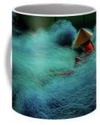 Fishnet Coffee Mug by Okan YILMAZ