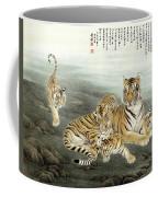 Five Tigers Coffee Mug