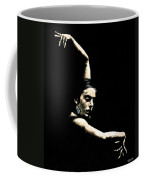 Flamenco Arms Coffee Mug by Richard Young
