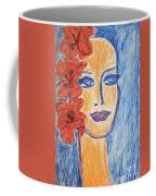 Flamenco Nights - Alicia Coffee Mug